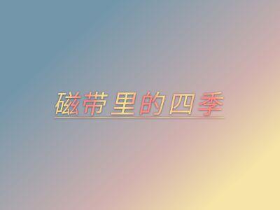 20201015江思思