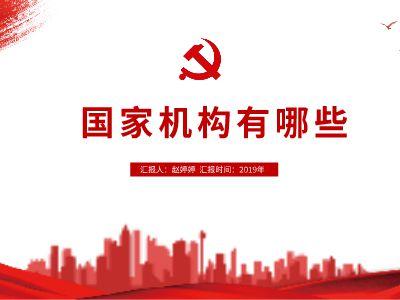 赵婷婷201707264031 幻灯片制作软件