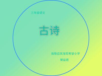 chunyun PPT制作软件
