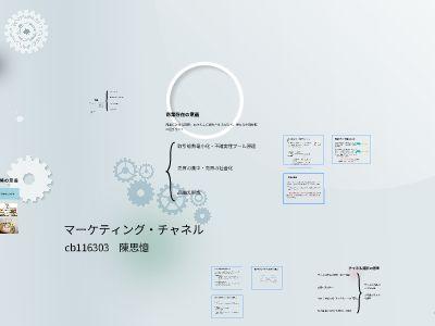 ZEMI 幻灯片制作软件