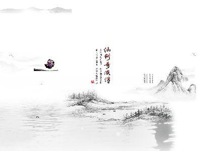 仙剑 幻灯片制作软件