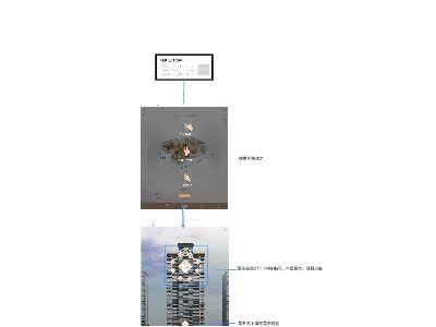 应用 幻灯片制作软件