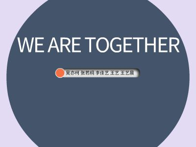 WE ARE TOGETHER 幻燈片制作軟件