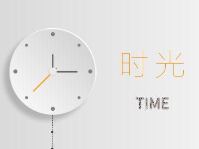 time 幻灯片制作软件