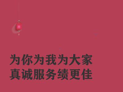 宁波星光行政团队不忘初心 幻灯片制作软件