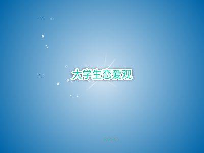 动画 幻灯片制作软件
