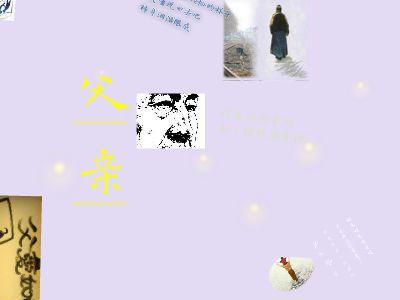 孟婧201838010219 幻灯片制作软件
