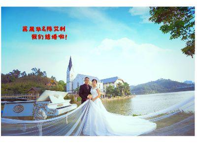婚礼动画 幻灯片制作软件