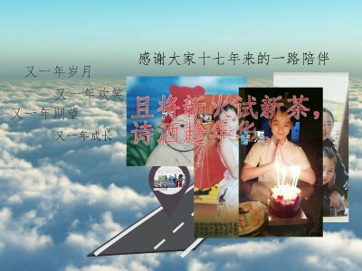 jingjing 幻灯片制作软件
