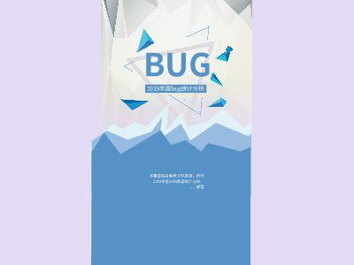 2019年bug数据统计 幻灯片制作软件