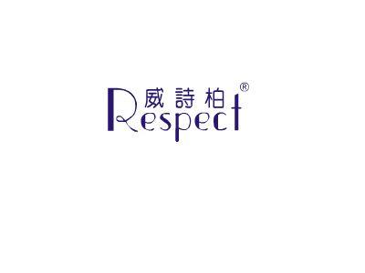 威诗柏产品简介 幻灯片制作软件