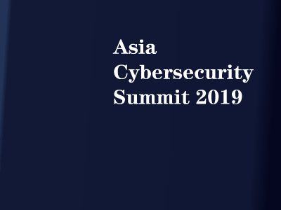 2020 cybersecurity summit