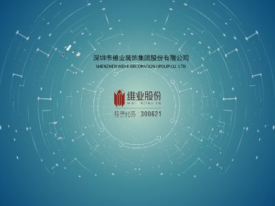 赫基国际施工动态方案0912 PPT制作软件