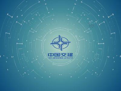 2019届新员工入职培训-薪酬 幻灯片制作软件