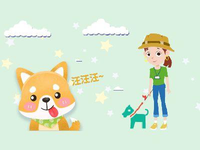 《愛是陪伴,更是守護——寵物醫療險讓毛孩子快樂成長》