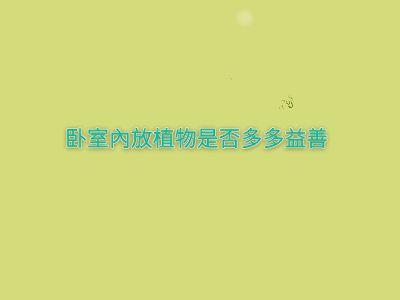 新建ppt 幻灯片制作软件
