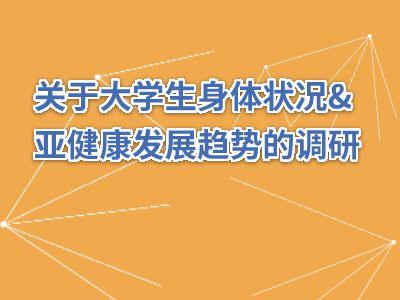 调研报告-刘文瑾 幻灯片制作软件