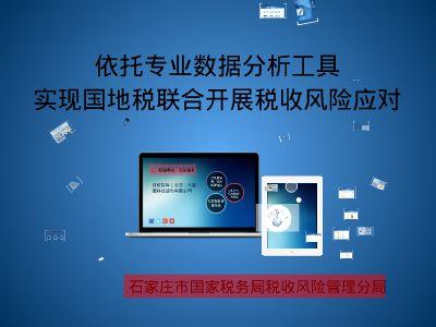 创新项目课件 幻灯片制作软件