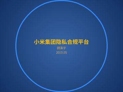 audit_system 幻灯片制作软件