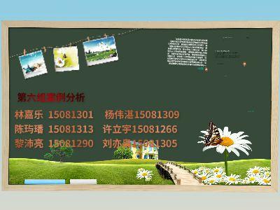 国贸 幻灯片制作软件