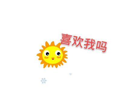 20175010539,吴伟珍 幻灯片制作软件