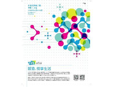 cesasia 幻灯片制作软件