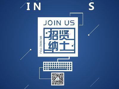 广东杰科律师事务所与卓炎科技有限公司联手招聘 幻灯片制作软件