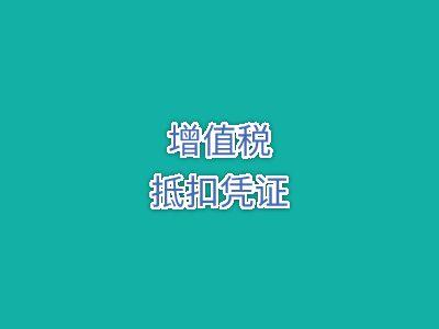 动画000 幻灯片制作软件
