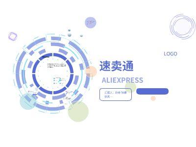 小米的企业文化 幻灯片制作软件