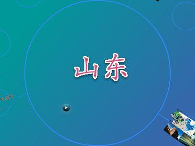 新能源二班-刘文龙