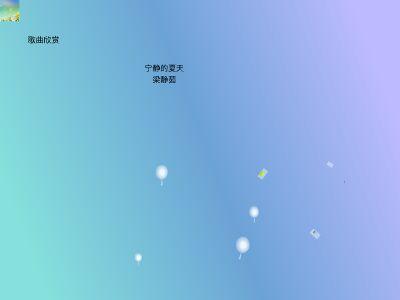 作品1 幻灯片制作软件