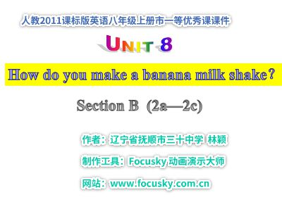人教英語八年(上)Unit8市一等優秀課課件