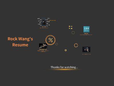 Rock Wang简历for摄影师 幻灯片制作软件