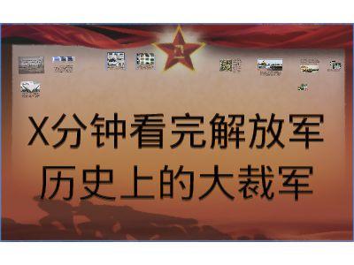zuoye 幻灯片制作软件