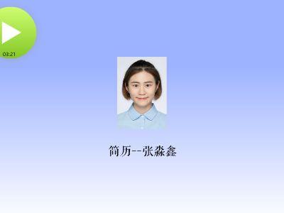 ZMX 幻灯片制作软件