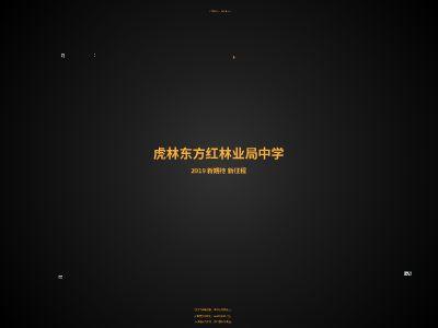 微型宣传片 幻灯片制作软件
