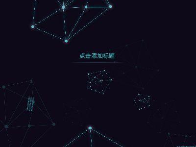 大学 幻灯片制作软件