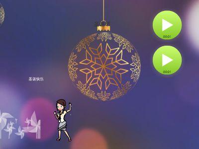31703642王亚飞 幻灯片制作软件
