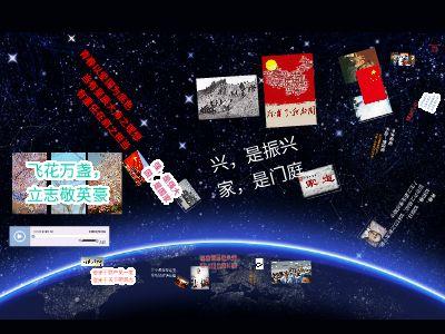 71張潤澤 幻燈片制作軟件
