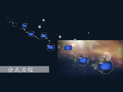 New Focusky Presentation 幻灯片制作软件