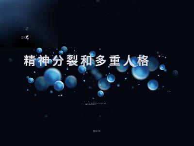 weixin 幻灯片制作软件
