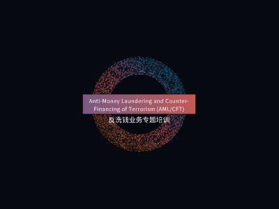 AML HK 幻灯片制作软件