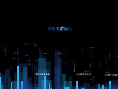 nic 幻灯片制作软件