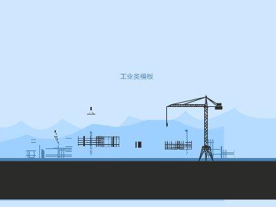 xin_PPT制作软件,ppt怎么制作