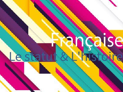 法语 幻灯片制作软件