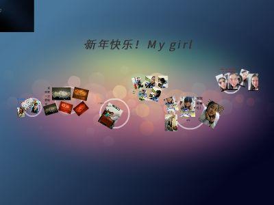新年快乐,My girl 幻灯片制作软件