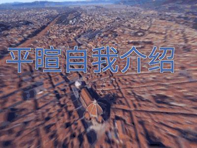 jishao 幻灯片制作软件