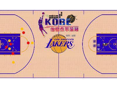 24篮球 幻灯片制作软件