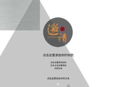 新建Focusk 幻灯片制作软件