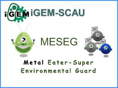 MESEG!试玩 幻灯片制作软件